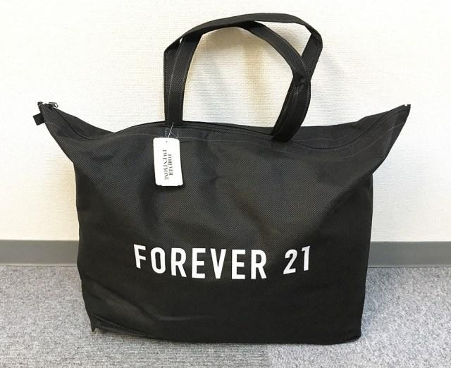 【2018年福袋特集】身長172cmの私が『FOREVER21』の「S / Mサイズ」レディース福袋(5400円)を着てみた結果