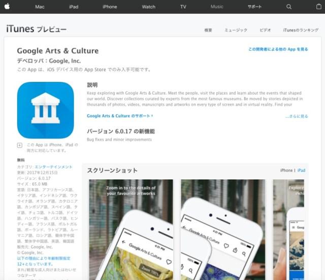 あなたの価値は◯億円!?「自分に似ている歴史的絵画」を探してくれるアプリが海外で人気沸騰中!