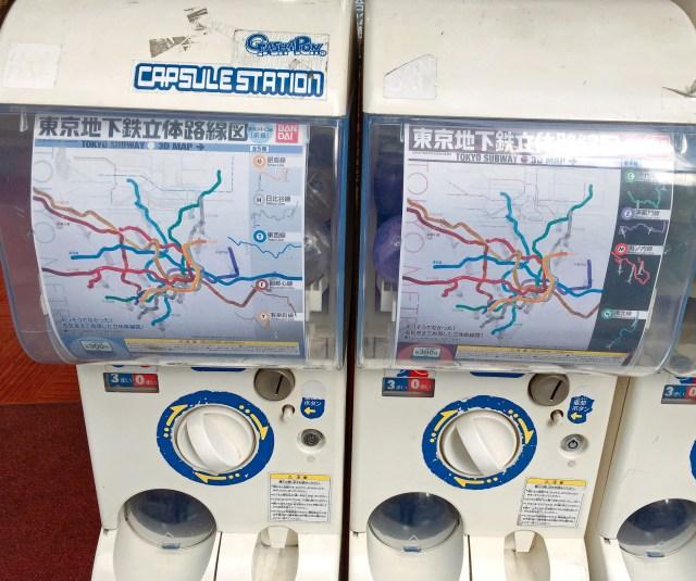 注目のカプセルトイ「東京メトロ立体路線図」を作ってみたら、意外と大変だった! 特にオッサンにはキツイ!! その理由とは?