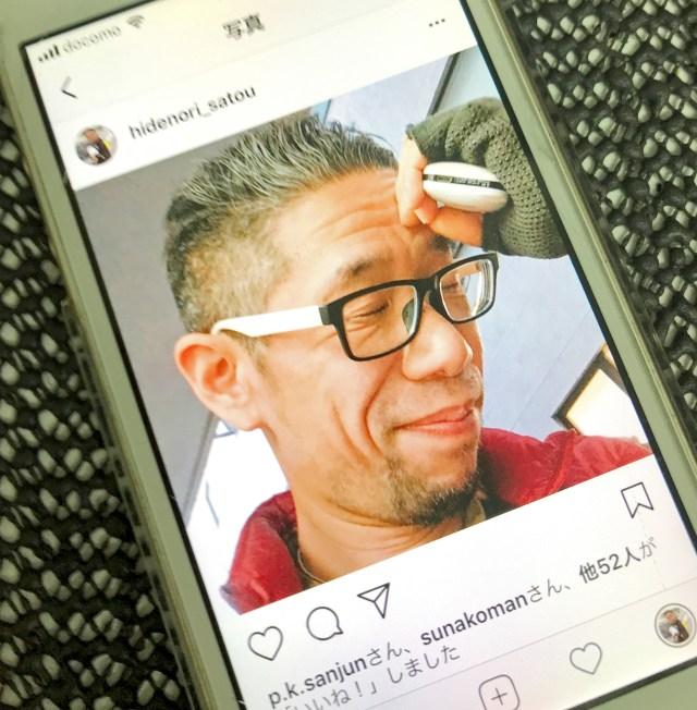 【検証】Instagram「自撮り女子」のポーズを冷静に考察してオッサンが再現した結果! 誰でもいい感じになるポーズはコレだッ!!