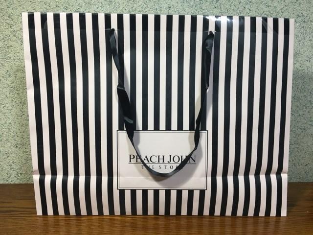 【2018年福袋特集】『PEACH JOHN(ピーチジョン)』の福袋(5400円)がナニかと役立ちそう! スケスケ率が高いブラ&パンティ入りだよ!!