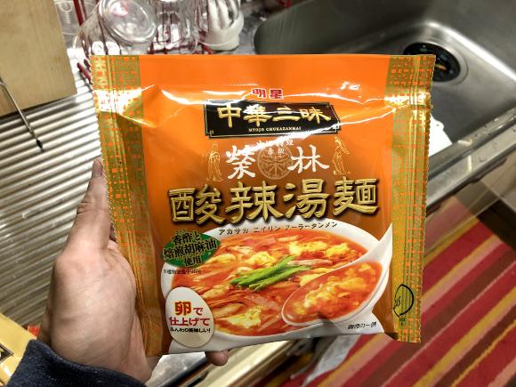 【衝撃】中華三昧「酸辣湯麺」がインスタント麺史上最強のウマさ! 陳建一の冷や汗が4時間くらい止まらないレベル!!