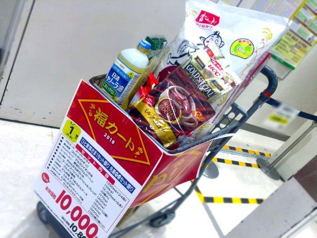 【2018年福袋特集】『イオン』の「福カート(1万円)」が爆盛りすぎィッ! コシヒカリ10kg&ビール1ケースに食品いろいろ!! インパクトがハンパない