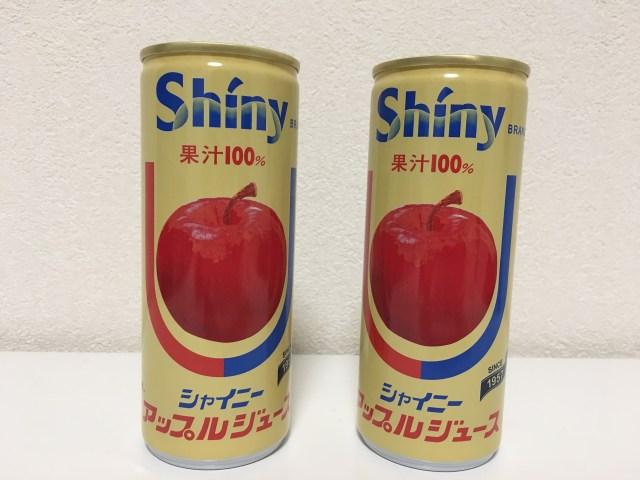 青森県民が東京に来て驚き「シャイニーを誰も知らない」「韓国アイドルの話だと勘違いされた」