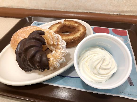 【裏ワザ】ミスドは30円でホイップクリームを追加できる! 夢の「オールドファッションクリーム」も実現できちゃうゾォォオオ!!