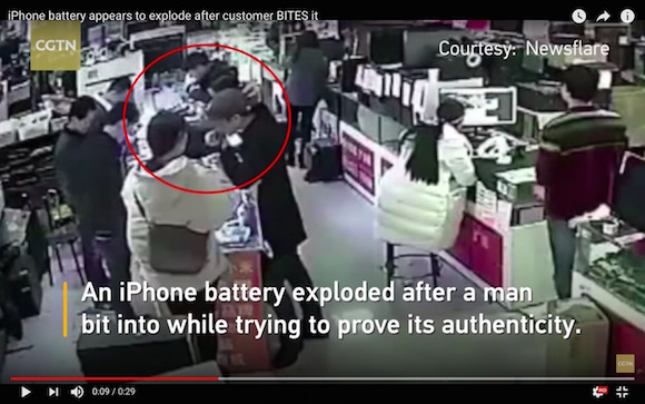 【中国】男性が「iPhoneのバッテリー」を噛んで爆発 → 奇跡的にケガ人ゼロ