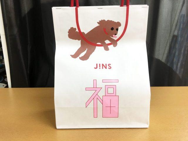 【2018年福袋特集】お洒落メガネチェーン『JINS』の福袋(6480円)がメガネ者に優しすぎた