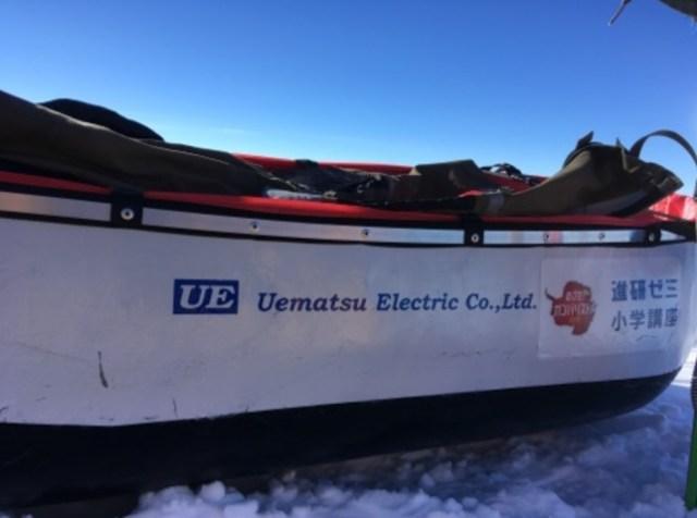 【南極冒険47日目】極地冒険の命綱「ソリ」にも独自のこだわり / 1000kmひき続けても壊れない相棒