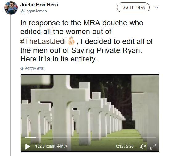 映画『プライベート・ライアン』や『ショーシャンクの空に』から男性キャストを消したらスゴいことになったって動画