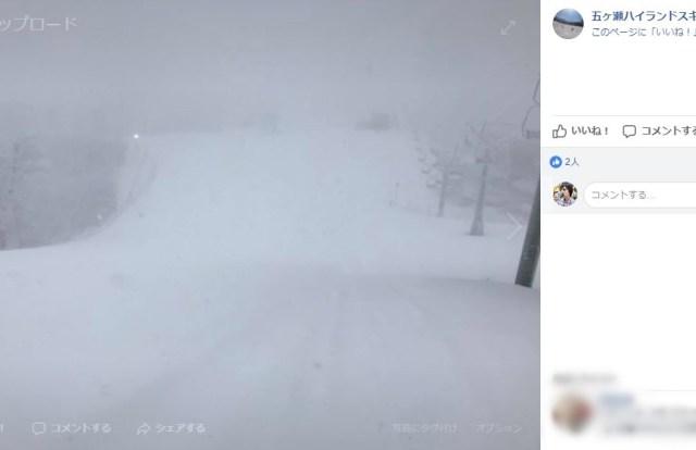 【意味不明】宮崎県にあるスキー場、雪の降りすぎで営業を中止!
