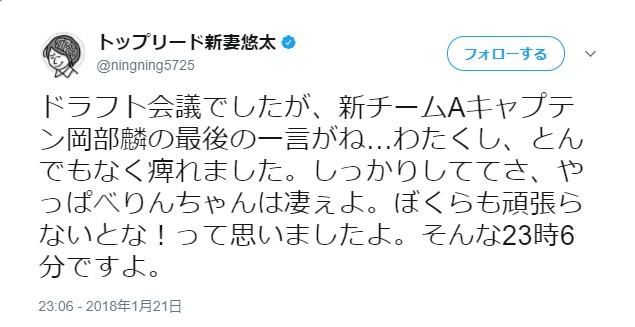 【闇】住居侵入と窃盗未遂の疑いでお笑い芸人が逮捕! 直前のツイート「ぼくらも頑張らないとな!」
