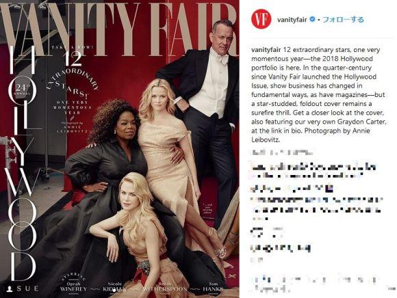 超豪華セレブの中に「脚が3本ある美人女優」が…! フォトショのせいでが雑誌の表紙が台無しに!?