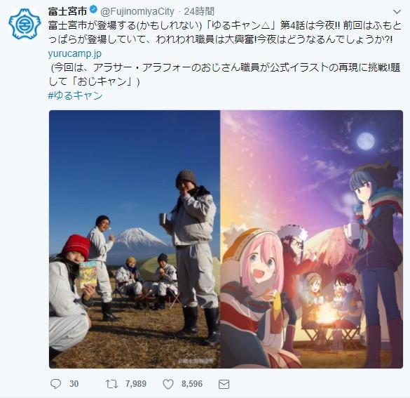 【悲報】静岡県富士宮市「アニメ『ゆるキャン』を職員で完全再現したよ!」→ ただのキャンプと化す