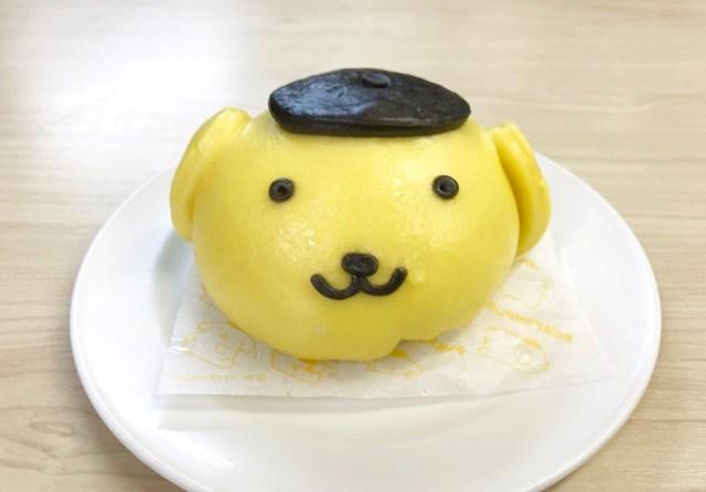 【無理】ローソンの新商品「ポムポムプリンまん」が可愛すぎて食べられません! これを食べるくらいなら餓死することを選ぶレベル