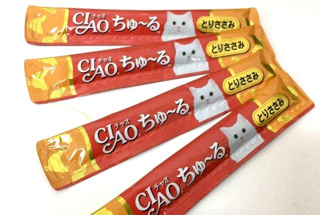 【ネコの日】『CIAOちゅ〜る』ソングの外国語版がスゴイ!  英語、中国語、韓国語にタイ語、どの言語で聞いても可愛すぎ / 中毒性そのまんまで違和感ゼロな件