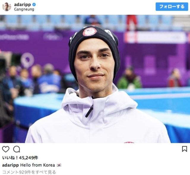 【男子フィギュア】米アダム・リッポン選手のツイートが色々と素晴らしすぎると話題に / 海外メディア「金メダルでなくても優勝!」「絶対にフォローすべき」