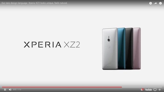 【動画あり】ソニーが新型スマホ「Xperia XZ2 / XZ2 Compact」を発表! シリーズ史上最高のビデオ画質&スピーカー音量を実現
