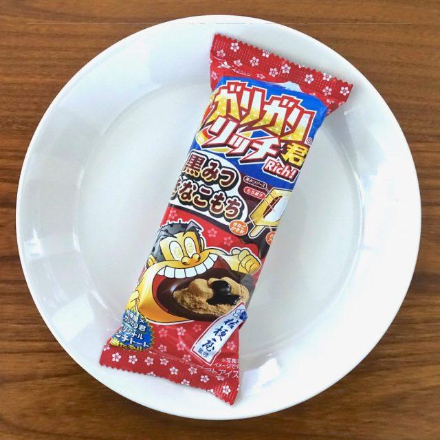 【実食レビュー】激ウマアイス「ガリガリ君リッチ 黒みつきなこもち」が新しくなって再び登場! 何が変わったのか食べてみた結果…
