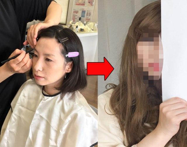 【検証】日本人だけどメイクで韓国人になれるものなのか / 韓国と日本のメイクを半顔ずつやってみた結果