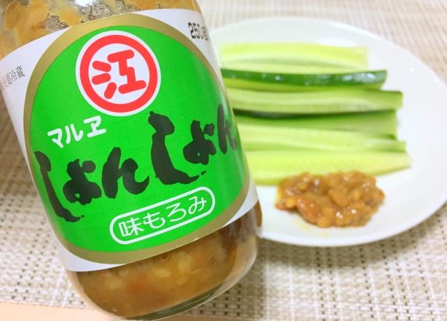 九州名物『しょんしょん』がバリうま! 野菜やご飯に乗せて食べたら幸せになれるっちゃけど!!