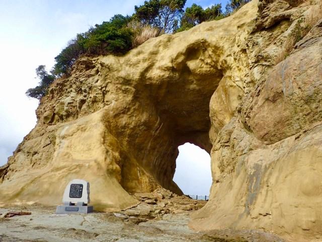 【衝撃】福岡県北部の小さな港町に「太古の伝説が残る巨大な穴」があった / 芦屋町『洞山』