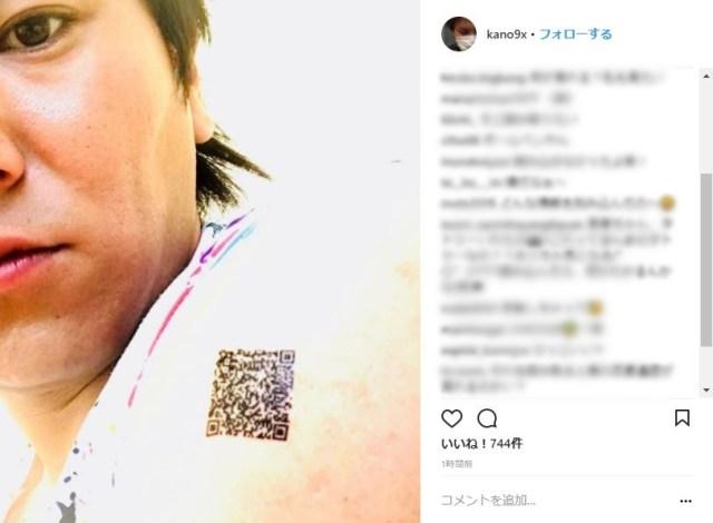 狩野英孝さん、何を思ったか自らの体に「QRコード」のタトゥーを刻み込む → 実際に読み取ってみた結果