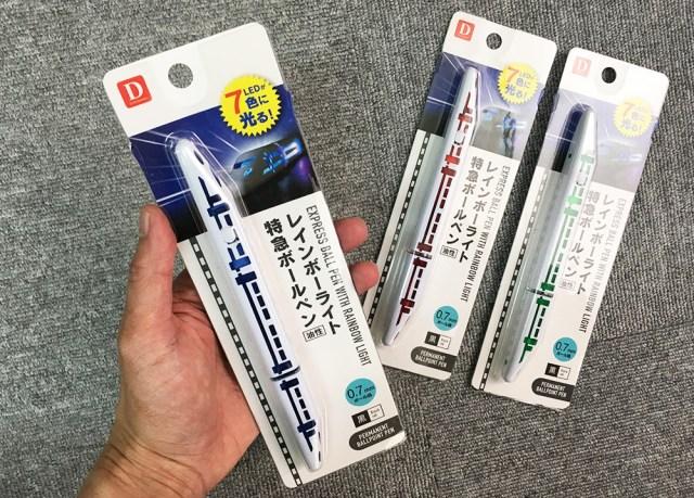 【100均検証】バカにした気持ちでダイソーの「7色に光る新幹線のボールペン」を使ってみた結果…