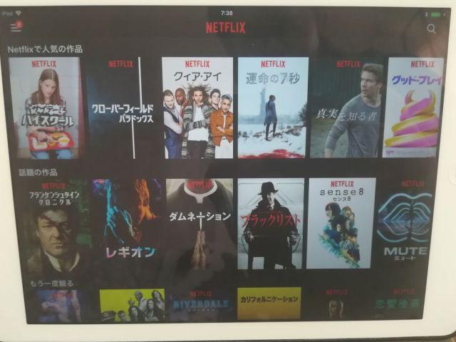 海外ドラマを見るならどれがいい? Netflix、Hulu、Amazonプライムを比較検証
