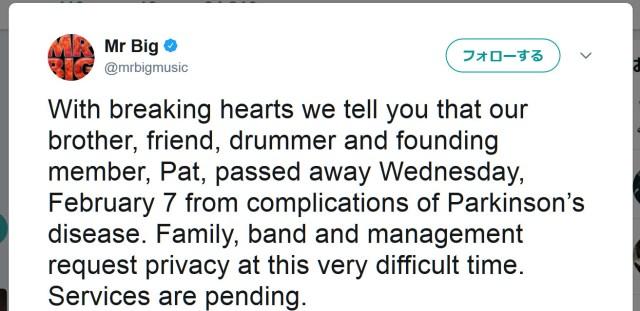 【訃報】世界的ロックバンド「ミスタービッグ」ドラマーのパット・トーピー死去 / 享年64歳