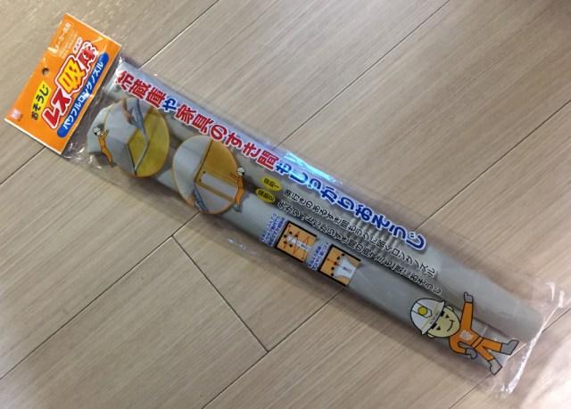 【100均検証】キャンドゥで買った掃除機用「すき間ロングノズル」を使ってみた結果…