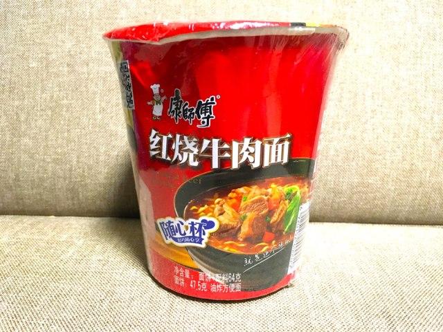 中国の国民的カップ麺『紅焼牛肉麺(ホンシャオニュウロウメン)』を食べてみよう / マズイと思った人にこそ試してほしい「美味しく食べるコツ」はこうだった