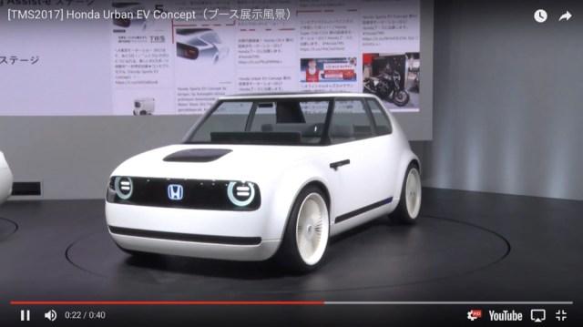 日本にもはよ! ホンダが超キャワワな電気自動車「アーバンEV」の予約受付を2019年初頭からヨーロッパで開始