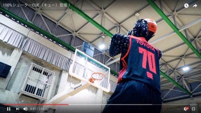 プロのバスケ選手と人型ロボットがシュート対決してみたって動画 / トヨタ開発のロボット「CUE」がエグいシュート成功率を見せつける