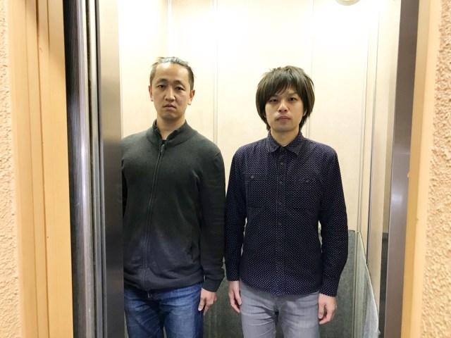喫煙後は45分間エレベーターに乗るの禁止! 奈良県生駒市が発表した方針が話題に → どれくらい迷惑なのか吸いたてのおっさんと一緒に乗ってみた