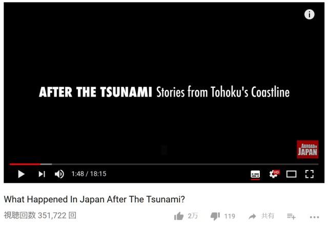 """震災から7年の """"宮城県沿岸の今"""" を伝える英国人YouTuberの動画が海外で話題 / 公開1カ月で35万回再生"""