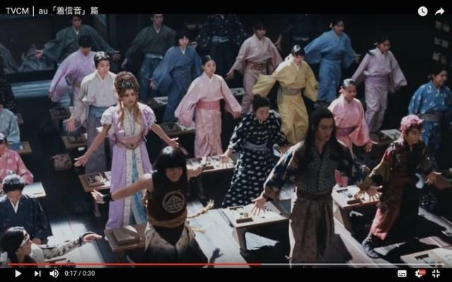 【auの三太郎】授業中に不思議なロボットダンスが始まる「着信音 篇」が公開