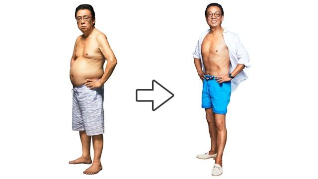 【劇的ビフォーアフター】梅沢富美男さんがライザップで大変身!! 結果にコミットしまくってー12.9kgのダイエットに成功
