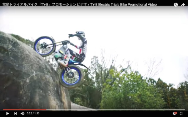 【超パワフル】ヤマハの電動バイク『TY−E』がどんな場所でもスイスイ登ってマジすげぇ!