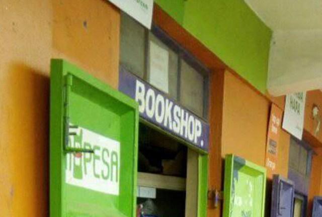 マサイ族の町「キマナ」の本屋には○○の本しか売ってない! マサイ通信:第144回