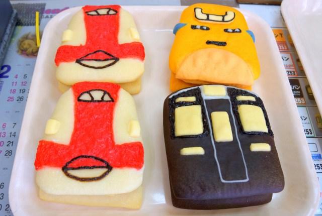 電車の顔をパンで表現した「電車パン」が箱に入れて飾っておきたい愛おしさ! 運転疑似体験もできる店内はまるで鉄道のテーマパーク / 京都府宇治市『ぶんぶん』