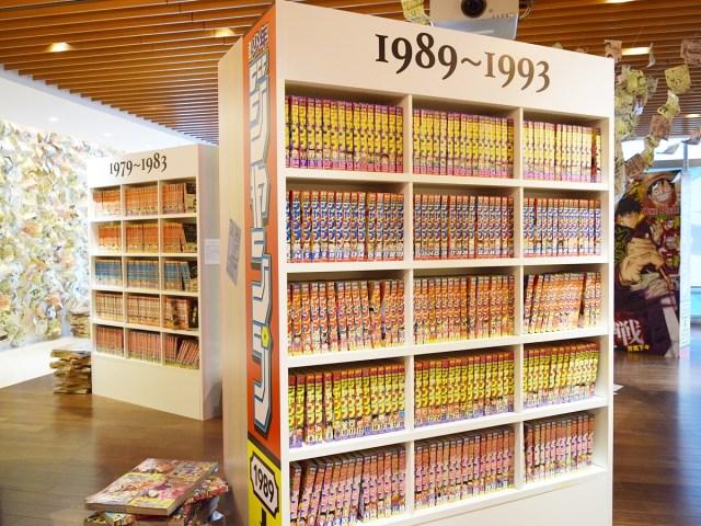 【熱すぎる】「週刊少年ジャンプ」を50年分読める『ジャンプ図書館』が本日オープン! どこを見渡してもジャンプしかねェェェェエエ!!