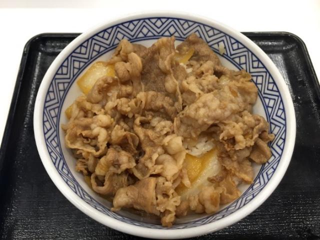 吉野家の牛丼(並)を無料で食べる方法 / クズ中のクズの発想だから閲覧注意!