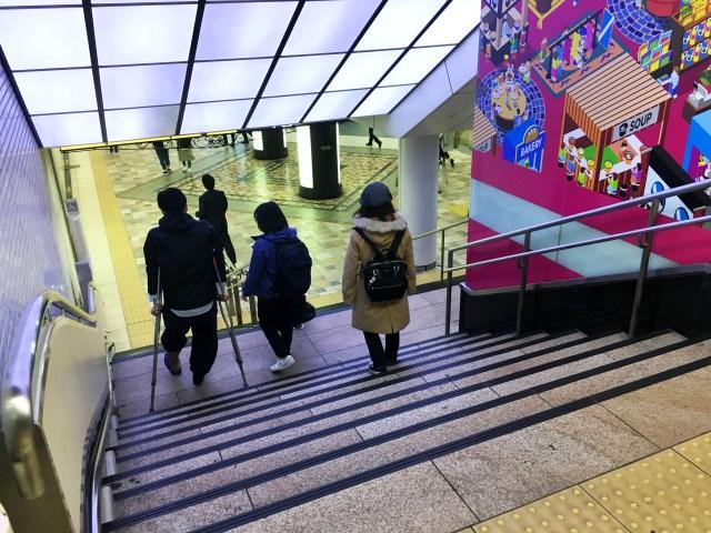 【検証】階段や段差を一切通らずに出社することはできるのか? 池袋から新宿まで通勤してみた