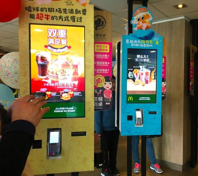 【現地レポート】中国マクドナルドが進化しまくり / セルフレジは当たり前! もはやアプリで「注文 → 支払い → 商品の受取番号ゲット」までが完結