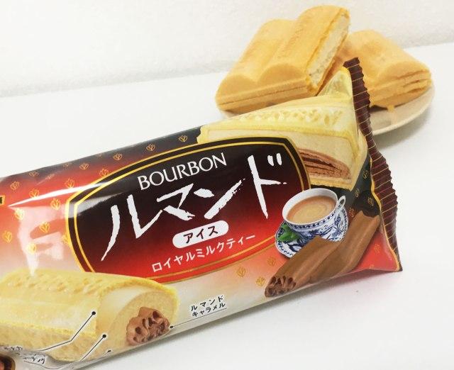 【新発売】『ルマンドアイス』の第2弾! ロイヤルミルクティー味を実際に食べてみた / 何これウマすぎ! 理性ふっ飛ぶ神アイス…いや悪魔的な味わいだった