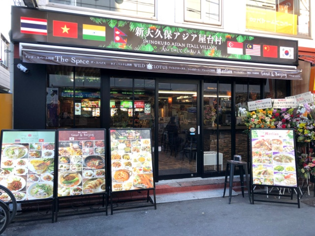 【新スポット】アジア8カ国の料理が勢ぞろい「新大久保アジア屋台村」がアツい! しかも昼から酒が飲めるぞォォオオ!!
