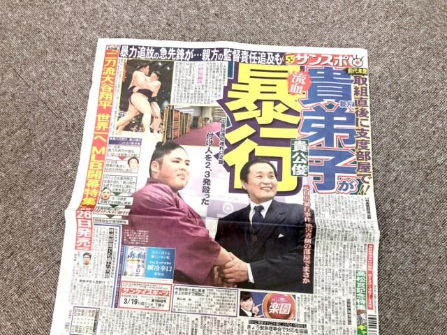 【カオス】ネット上で『貴公俊暴行問題』の陰謀論が多すぎる →「森友を隠したい政府の陰謀」「日本相撲協会の陰謀」「アマレス界の陰謀」など