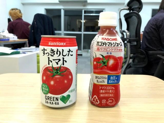 【検証】自販機限定「DAKARAのトマトジュース」が美味しいと噂 → 普通のトマトジュースと飲み比べてみた