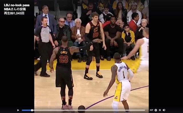 【鳥肌】NBAで美しすぎるノールックパスが炸裂 Byレブロン・ジェームズ