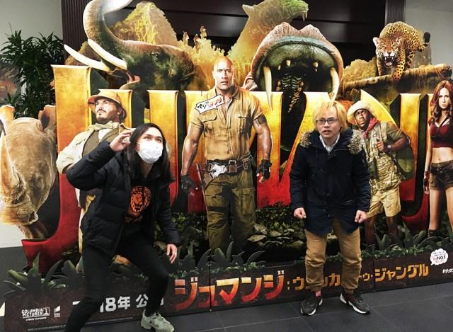 正直、マジで面白かった! まもなく日本公開の大ヒット映画『ジュマンジ/ウェルカム・トゥ・ジャングル』を見るべき7つの理由